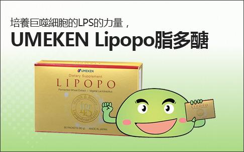 Lipopo