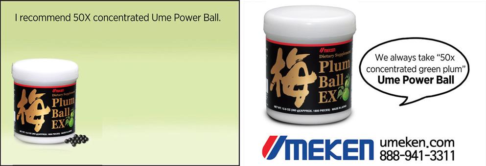 plum-ball-ex